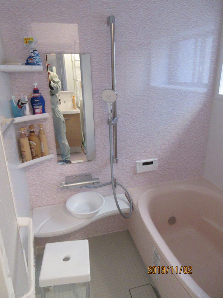 A様邸 浴室改修工事